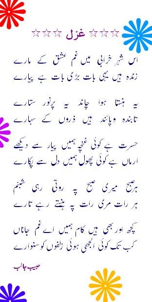 romantic_poetry