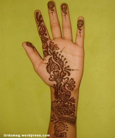 Muslim Mehndi Patterns : Muslim arabic mehndi design makedes